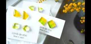 YouTubeチャンネル「アトリエ日記」で、「伊勢志摩シリーズ」のひとつ、「花/Yellow」のアクセサリーを紹介するシーン