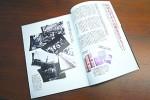 おぼろタオルを取り上げた雑誌「和樂」の誌面