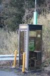 青山峠の電話ボックス