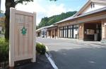 JR名松線・伊勢奥津駅前に設置された記念看板